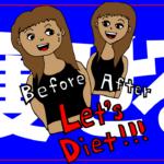 平成最後の夏まであと少し! まだ間に合う! 夏までに身体を引き締める効果のあったダイエットエクササイズDVD3選!