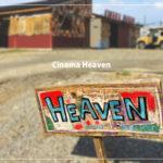 【ランチ・キャンプ・サーフィン・映画館・宿泊】宮崎Cinema Heaven(シネマヘブン)に行ってきた@宮崎